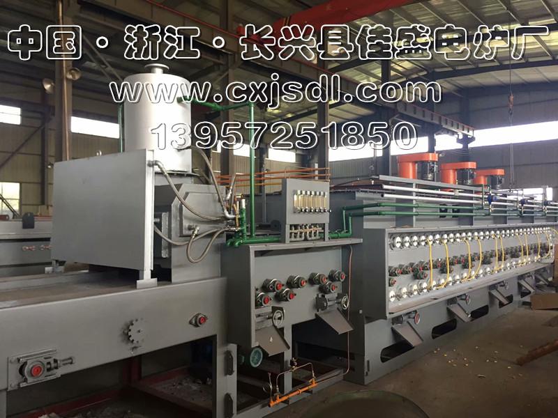 托辊式无马弗网带炉热处理生产线 /天然气网带托辊炉